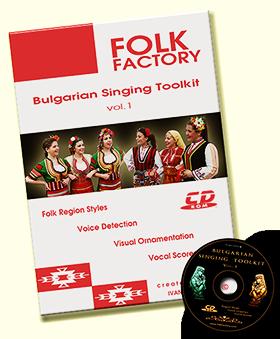 folk all song